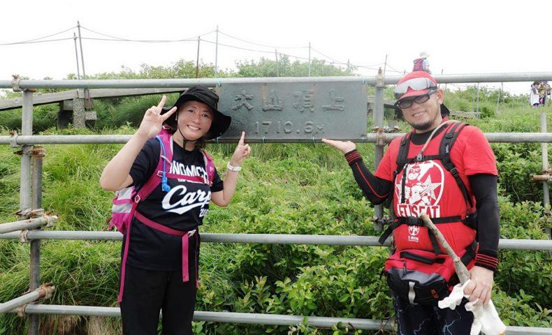 鳥取県の名峰「大山」登山!濃霧と股関節痛に泣かされつつも、登頂・下山できました!