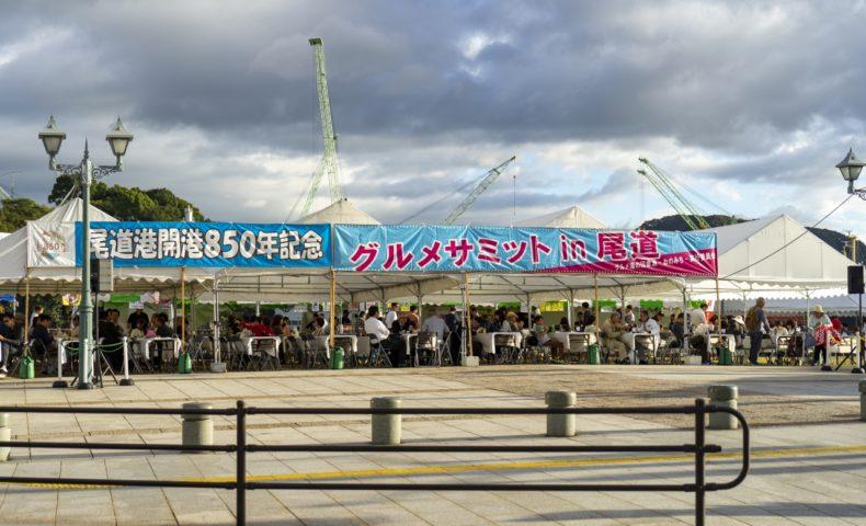 尾道市近郊・しまなみ海道&やまなみ街道のグルメが集結!『グルメサミットin尾道 2019』