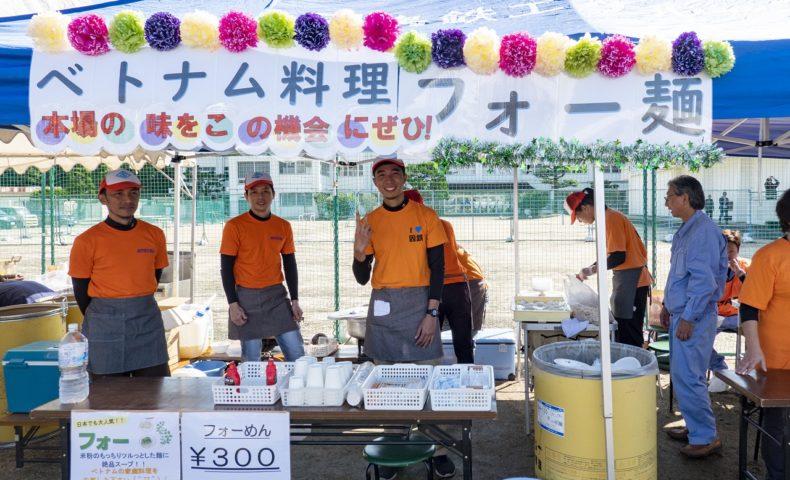 尾道市因島『第4回 造船鉄工祭』フォー・クラムチャウダー・ミーゴレンの美味しさに感激!