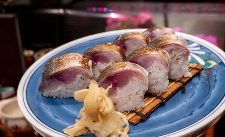 尾道市向島町『居酒屋せいちゃんち』炭火焼鳥、鯖寿司、地魚天ぷらが美味しい!!