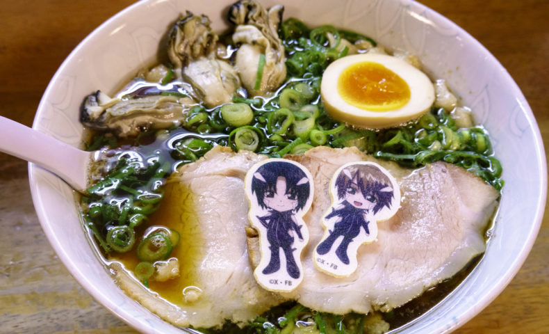 「蒼穹のファフナー THE BEYOND」×「ONOMICHI(尾道)」、『喰海』と『島屋いわぎ屋』へ行ってきました!