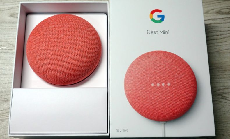 Google スマートスピーカー「Nest Mini」無料配布!YouTube Music有料会員等が対象!