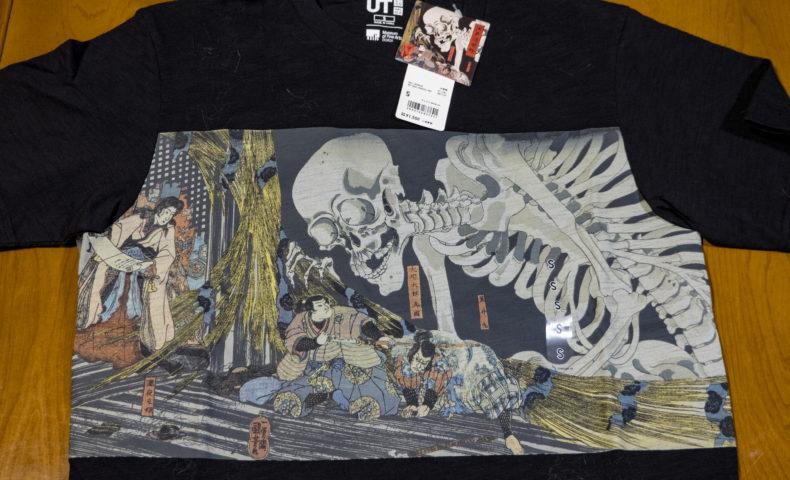 ユニクロUT「江戸浮世絵」シリーズ、大好きな歌川国芳のしゃれこうべTシャツを購入♪