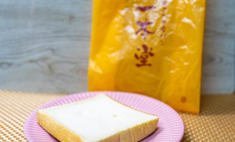 "<span class=""title"">『一本堂』評判の夏季限定商品「アイス食パン® (生クリーム入り)」がしっとり美味しい!</span>"