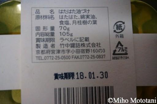 DSC01669_1280
