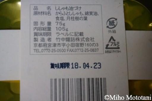 DSC01670_1280