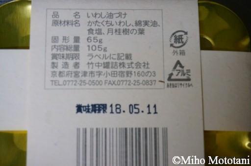 DSC01671_1280