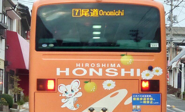 """<span class=""""title"""">本四バスのマスコットキャラクター『マナミー』ラッピングバスが可愛い!</span>"""